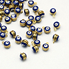Golden Tone Brass Enamel Charms X-KK-Q571-04I-1