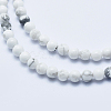 Natural Howlite Beads Strands X-G-P353-01-4mm-3