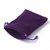 Rectangle Velvet PouchesTP-R002-10x12-08-3