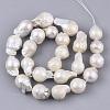 Natural Baroque Pearl Keshi Pearl Beads StrandsPEAR-Q015-016-2